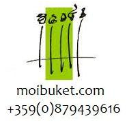 Moibuket.com - flowers delivery in Bulgaria